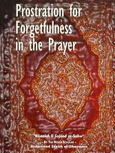 Click here to read the Prayer of Forgetfulness